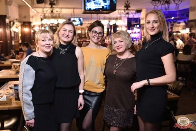 Танцплощадка «Авторадио»: «Комиссар», «Технология», «Размер Project», 23 января 2019 - Ресторан «Максимилианс» Уфа - 24