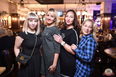 Танцплощадка «Авторадио»: «Комиссар», «Технология», «Размер Project», 23 января 2019 - Ресторан «Максимилианс» Уфа - 25