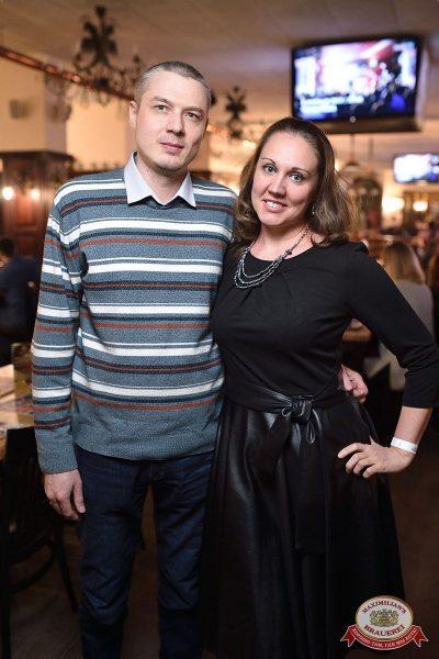 Танцплощадка «Авторадио»: «Комиссар», «Технология», «Размер Project», 23 января 2019 - Ресторан «Максимилианс» Уфа - 28