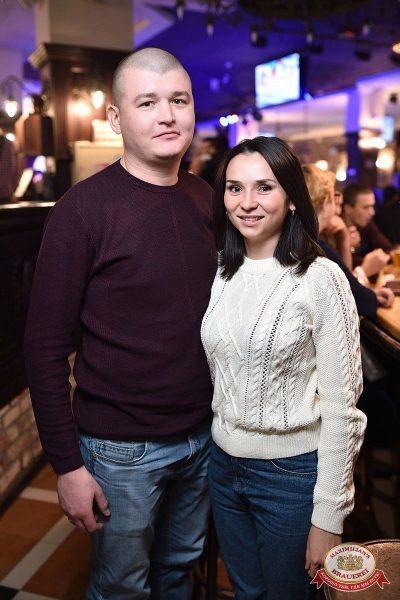 Танцплощадка «Авторадио»: «Комиссар», «Технология», «Размер Project», 23 января 2019 - Ресторан «Максимилианс» Уфа - 30