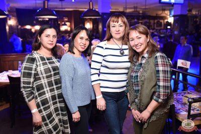 Танцплощадка «Авторадио»: «Комиссар», «Технология», «Размер Project», 23 января 2019 - Ресторан «Максимилианс» Уфа - 33