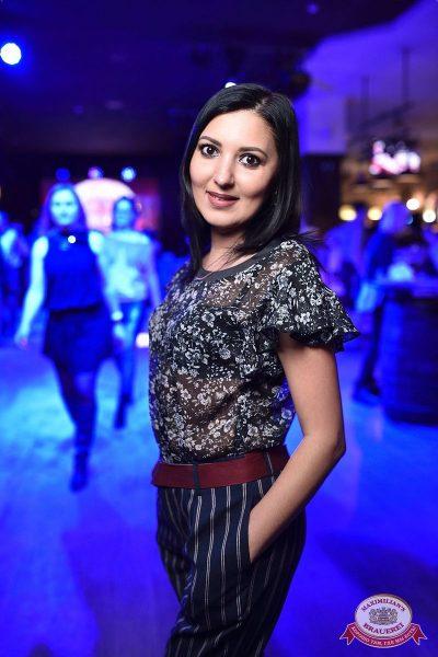 Танцплощадка «Авторадио»: «Комиссар», «Технология», «Размер Project», 23 января 2019 - Ресторан «Максимилианс» Уфа - 35
