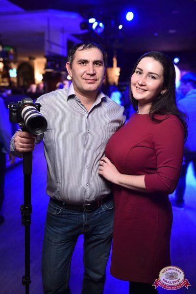 Танцплощадка «Авторадио»: «Комиссар», «Технология», «Размер Project», 23 января 2019 - Ресторан «Максимилианс» Уфа - 37