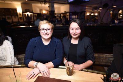Танцплощадка «Авторадио»: «Комиссар», «Технология», «Размер Project», 23 января 2019 - Ресторан «Максимилианс» Уфа - 39