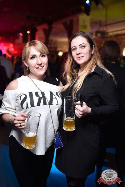 Танцплощадка «Авторадио»: «Комиссар», «Технология», «Размер Project», 23 января 2019 - Ресторан «Максимилианс» Уфа - 41