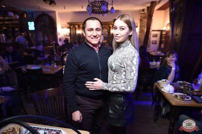 Танцплощадка «Авторадио»: «Комиссар», «Технология», «Размер Project», 23 января 2019 - Ресторан «Максимилианс» Уфа - 51