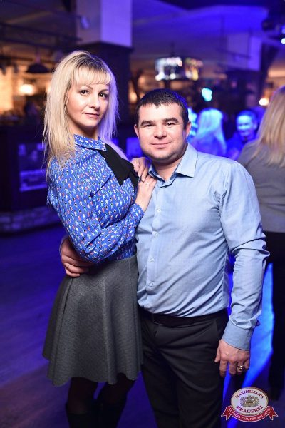 Танцплощадка «Авторадио»: «Комиссар», «Технология», «Размер Project», 23 января 2019 - Ресторан «Максимилианс» Уфа - 52