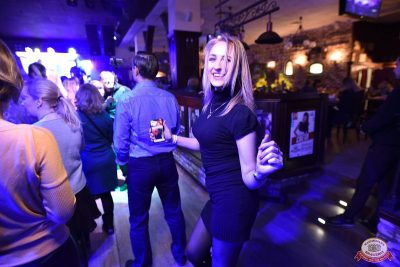 Танцплощадка «Авторадио»: «Комиссар», «Технология», «Размер Project», 23 января 2019 - Ресторан «Максимилианс» Уфа - 6
