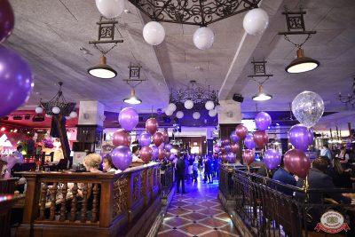 «Дыхание ночи»: Татьянин день студента, 25 января 2019 - Ресторан «Максимилианс» Уфа - 0013