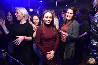 «Дыхание ночи»: Татьянин день студента, 25 января 2019 - Ресторан «Максимилианс» Уфа - 0023