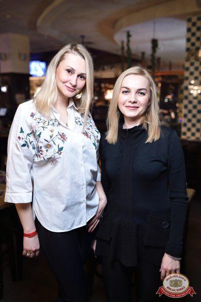 «Дыхание ночи»: Татьянин день студента, 25 января 2019 - Ресторан «Максимилианс» Уфа - 0047