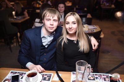 «Дыхание ночи»: Татьянин день студента, 25 января 2019 - Ресторан «Максимилианс» Уфа - 0050