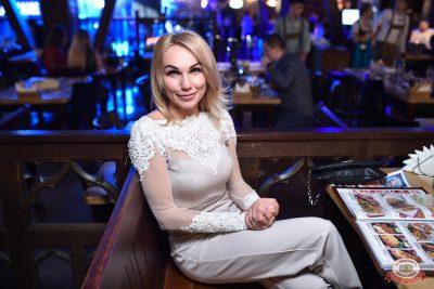 «Дыхание ночи»: Татьянин день студента, 25 января 2019 - Ресторан «Максимилианс» Уфа - 0057