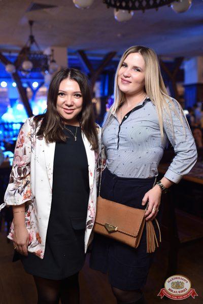 «Дыхание ночи»: Татьянин день студента, 25 января 2019 - Ресторан «Максимилианс» Уфа - 0058