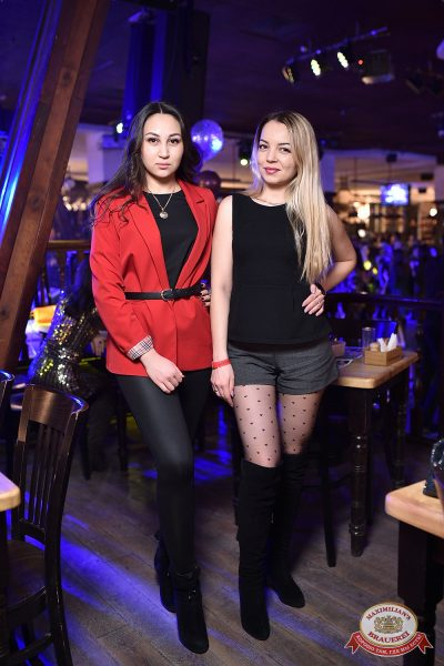 «Дыхание ночи»: Татьянин день студента, 25 января 2019 - Ресторан «Максимилианс» Уфа - 0059
