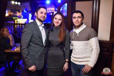 «Дыхание ночи»: Татьянин день студента, 25 января 2019 - Ресторан «Максимилианс» Уфа - 0063