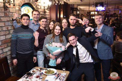 «Дыхание ночи»: Татьянин день студента, 25 января 2019 - Ресторан «Максимилианс» Уфа - 0065