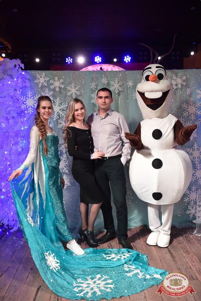 День именинника, 26 января 2019 - Ресторан «Максимилианс» Уфа - 0005