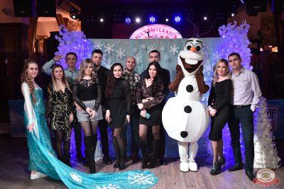 День именинника, 26 января 2019 - Ресторан «Максимилианс» Уфа - 0012