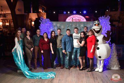 День именинника, 26 января 2019 - Ресторан «Максимилианс» Уфа - 0016