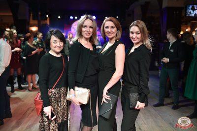 День именинника, 26 января 2019 - Ресторан «Максимилианс» Уфа - 0023