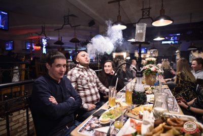 День именинника, 26 января 2019 - Ресторан «Максимилианс» Уфа - 0042