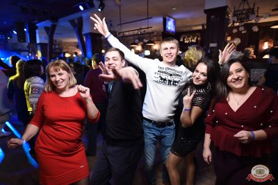 День именинника, 26 января 2019 - Ресторан «Максимилианс» Уфа - 0043