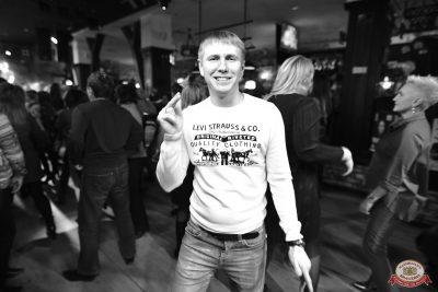 День именинника, 26 января 2019 - Ресторан «Максимилианс» Уфа - 0044