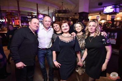 День именинника, 26 января 2019 - Ресторан «Максимилианс» Уфа - 0048