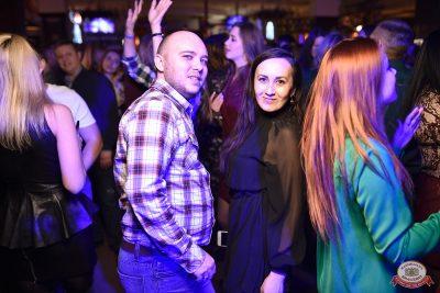День именинника, 26 января 2019 - Ресторан «Максимилианс» Уфа - 0055