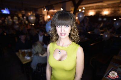 День именинника, 26 января 2019 - Ресторан «Максимилианс» Уфа - 0077