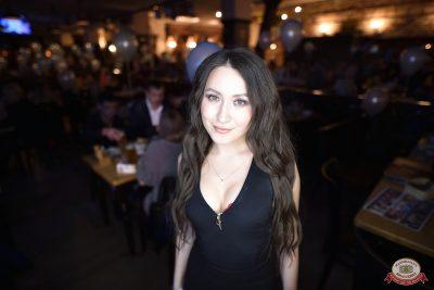 День именинника, 26 января 2019 - Ресторан «Максимилианс» Уфа - 0078
