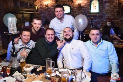 День именинника, 26 января 2019 - Ресторан «Максимилианс» Уфа - 0079