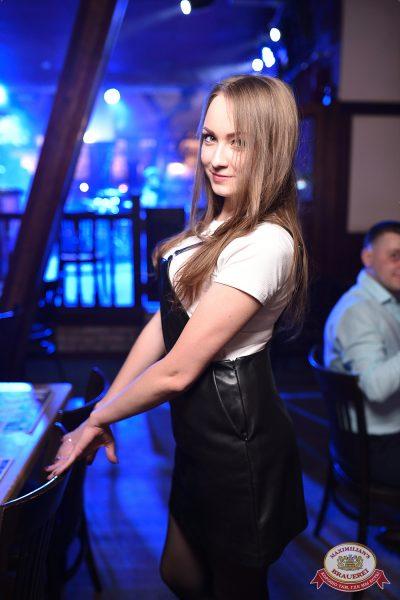 День именинника, 26 января 2019 - Ресторан «Максимилианс» Уфа - 0080