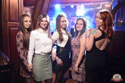 День именинника, 26 января 2019 - Ресторан «Максимилианс» Уфа - 0081