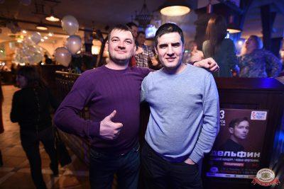 День именинника, 26 января 2019 - Ресторан «Максимилианс» Уфа - 0084