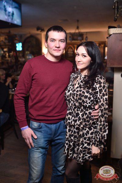 День именинника, 26 января 2019 - Ресторан «Максимилианс» Уфа - 0086