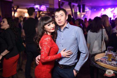 День именинника, 26 января 2019 - Ресторан «Максимилианс» Уфа - 0092