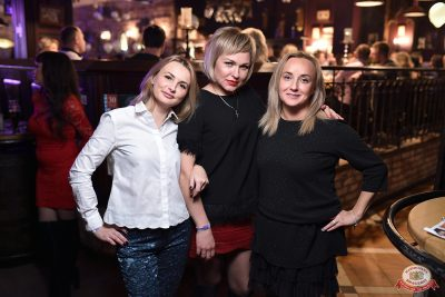 День именинника, 26 января 2019 - Ресторан «Максимилианс» Уфа - 0094