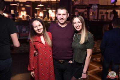 День именинника, 26 января 2019 - Ресторан «Максимилианс» Уфа - 0097
