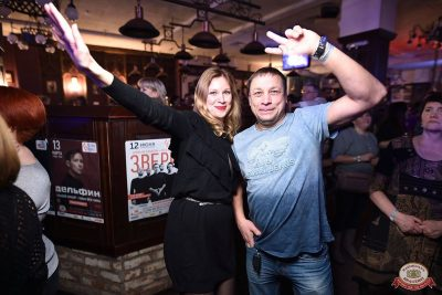 Владимир Кузьмин, 30 января 2019 - Ресторан «Максимилианс» Уфа - 17