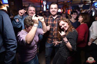 Владимир Кузьмин, 30 января 2019 - Ресторан «Максимилианс» Уфа - 21