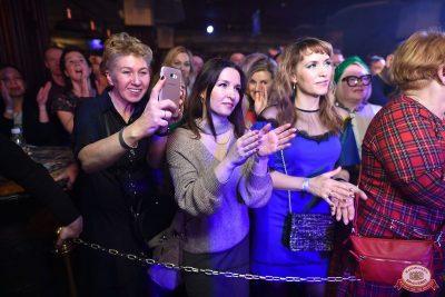 Владимир Кузьмин, 30 января 2019 - Ресторан «Максимилианс» Уфа - 25