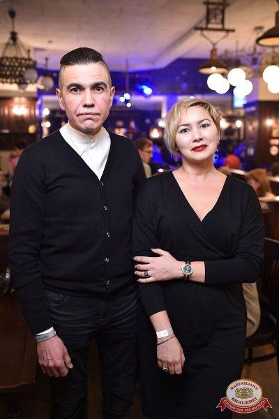 Владимир Кузьмин, 30 января 2019 - Ресторан «Максимилианс» Уфа - 31