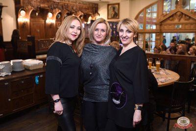 Владимир Кузьмин, 30 января 2019 - Ресторан «Максимилианс» Уфа - 32