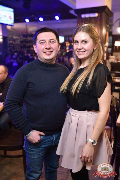 Владимир Кузьмин, 30 января 2019 - Ресторан «Максимилианс» Уфа - 37
