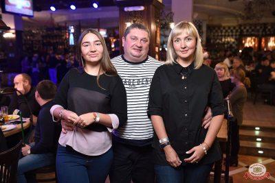Владимир Кузьмин, 30 января 2019 - Ресторан «Максимилианс» Уфа - 38