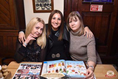 Владимир Кузьмин, 30 января 2019 - Ресторан «Максимилианс» Уфа - 40