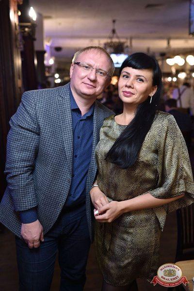 Владимир Кузьмин, 30 января 2019 - Ресторан «Максимилианс» Уфа - 41