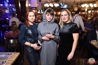 Владимир Кузьмин, 30 января 2019 - Ресторан «Максимилианс» Уфа - 42